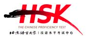 HSK_Logo