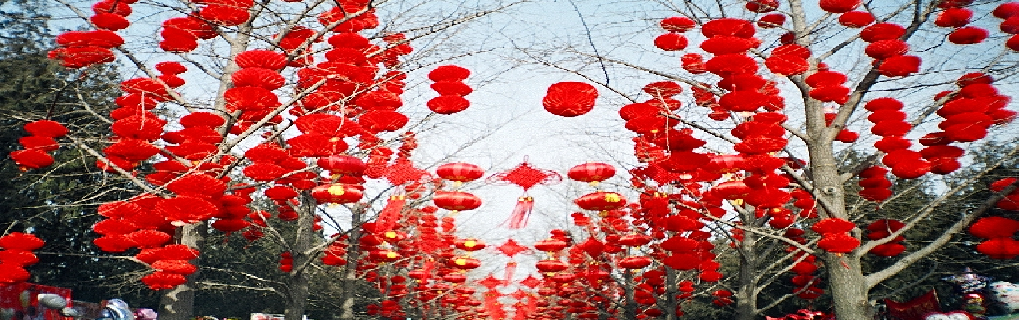 Китайский Новый год (Праздник весны) является самым длинным праздником в китайском лунном календаре, а также с давних времен считается главным праздником в Китае.
