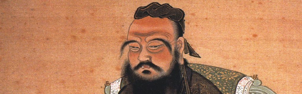 Confucius is an ancient Chinese thinker and philosopher. His study influenced profoundly on the life of China and East Asia, having become the basis of the philosophic system known as Confucianism.