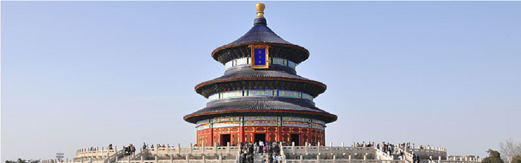The Temple of Heaven (Altar of Heaven) is a temple and monastery complex in central Beijing, which exists more than 500 years and is a symbol of Beijing.