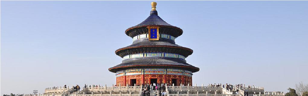 Храм Неба — храмово-монастырский комплекс в центральном Пекине, существет более 500 лет и является символом Пекина.